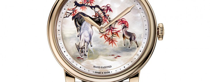 Arnold & Son Royal Collection - HM Goats