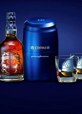Chivas 18 by Pininfarina Chapter 2 – Limited Edition Ice Press