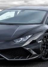 Mansory Lamborghini Huracan MH1