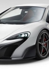 McLaren 675 LT Officially (as amended)