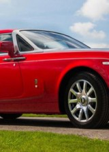 Rolls-Royce Phantom Coupe Al-Adiyat Special Edition