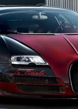 Last Bugatti Veyron LaFinale Officially