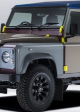 Special Land Rover Defender By Paul Smith