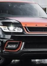 Range Rover Sport 3.0 SDV6 Diesel HSE 400 LE Vesuvius Luxury Edition