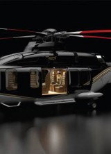 Bell 525 Relentless –  World's First Super-medium Helicopter
