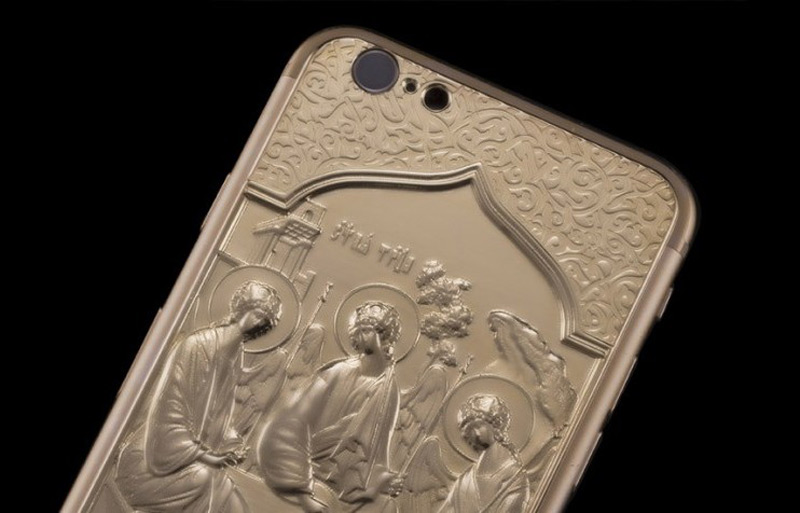 Cavair's iPhone Orthodox Gold Icon