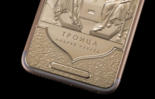 Cavair's iPhone Orthodox Gold Icon