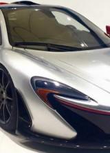 McLaren P1 Mercury Silver Special Edition