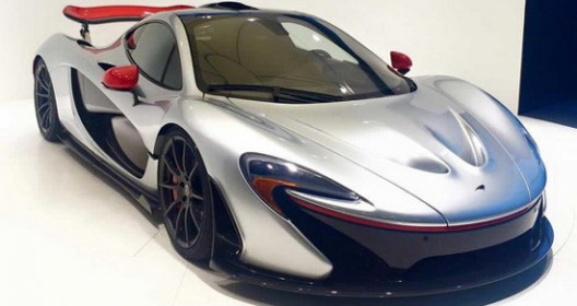 Pfaff McLaren from Ontario, in its salon, has presented a special McLaren P1 by MSO