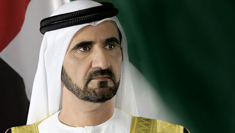 Dubai's Sheikh Wants to Build Six-storey Parking in London for his Fleet of Luxury Cars