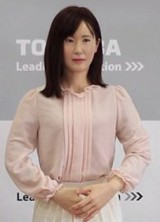 "Japanese ""Toshiba"" has developed a humanoid robot"