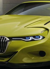 Very Special BMW 3.0 CSL Hommage Concept For Concorso d'Eleganza Event