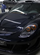 Gemballa Mirage GT Is Looking For A New Owner