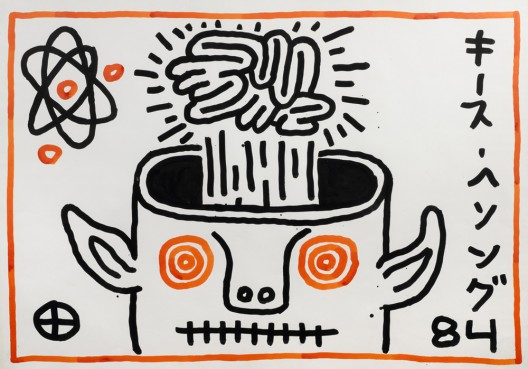 AMERICAN GRAFFITI: WORK BY AMERICAN GREAT KEITH HARING ON OFFER AT BONHAMS