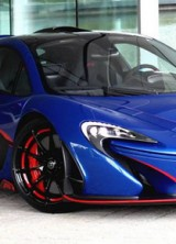 Unique MSO McLaren P1 Special Edition