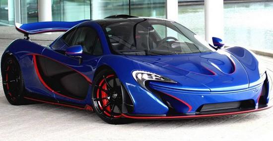 MSO McLaren P1