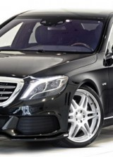Brabus Mercedes-Maybach S600 With 900HP