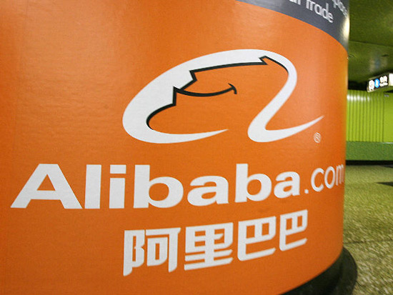 Chinese Alibaba New Internet Bank