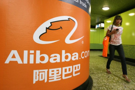 Chinese Alibaba New Internet Bank