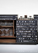 Dusk – Linley's New Cocktail Console