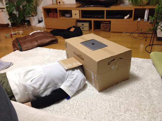 Japanese Home Theater