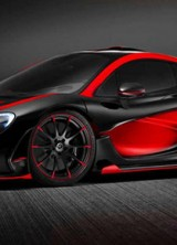 Special McLaren P1 In McLaren F1 Colors
