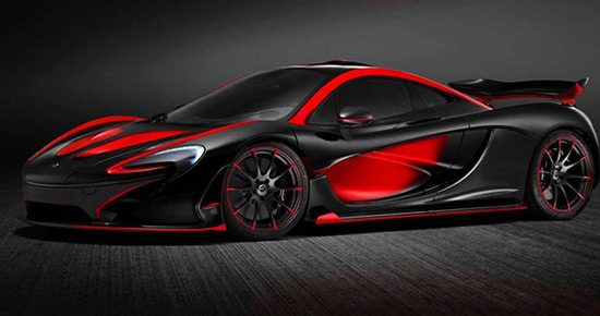 Special McLaren P1 In F1 Colors