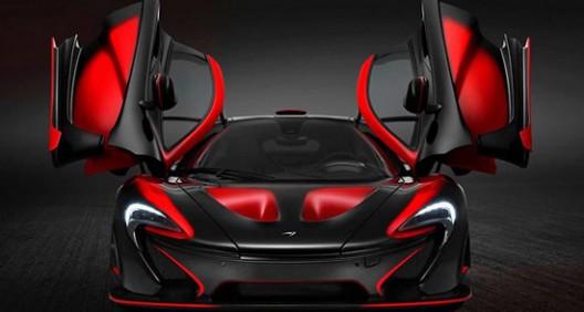 Special McLaren P1 In F1 Colors