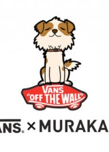 Limited Edition Vans Vault by Vans With Takashi Murakami