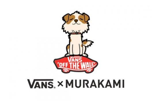 Vans x Murakami shoes set for late June debut
