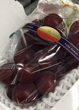 Would You Pay $8,200 For A Bunch Of Grapes?
