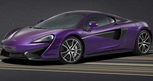 McLaren 570S Mauveine Blue