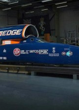 How It Looks Vehicle With A Speed Of 1600 km/h?