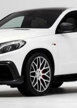 Brabus Mercedes GLE Coupe 850 Biturbo
