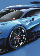 Bugatti Vision Gran Turismo Concept Or The New Chiron