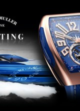 First Franck Muller Yacht To Debut In Monaco