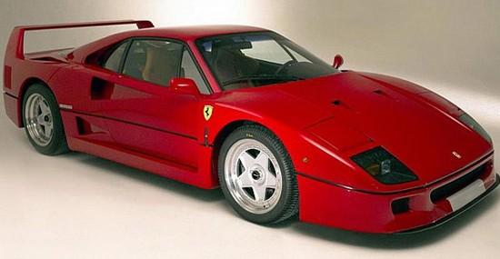 Rare 1992 Ferrari F40 On Sale