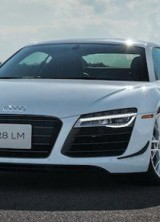 Audi R8 LM Limited Edition
