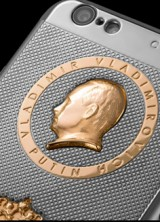 iPhone 6S Engraved With Putin's Portrait