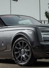 Rolls-Royce Chicane Phantom Coupe Special Edition