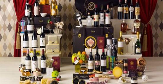 The Decadence – £20,000 Harrods Christmas Hamper 2015