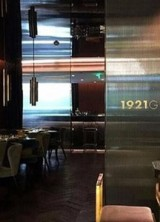 1921 Gucci Café – World's First Gucci Restaurant Opened In Shanghai