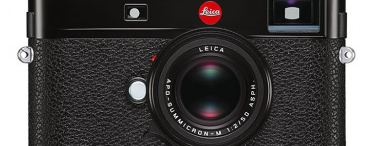 Leica M Typ 262 Entry Level Camera