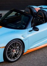 One Of Only Two Produced Porsche 918 Spyder In Gulf Colors On Sale