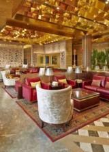 World's Best First Class Lounge – GVK Lounge At Mumbai Airport