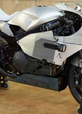 French Praem Unveiled Its Debut Model