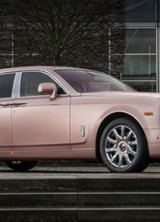 Unique Rolls-Royce Sunrise Phantom Extended Wheelbase