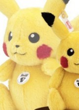 Steiff's Limited Edition Pikachu Will Cost You $365
