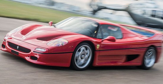 Ferrari F50 On Sale At RM Sotheby's Auction
