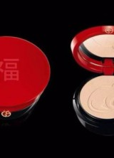 Giorgio Armani Beauty Celebrates Chinese New Year With New Palette
